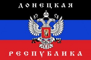 Flag_of_the_Donetsk_People's_Republic_svg-reduit